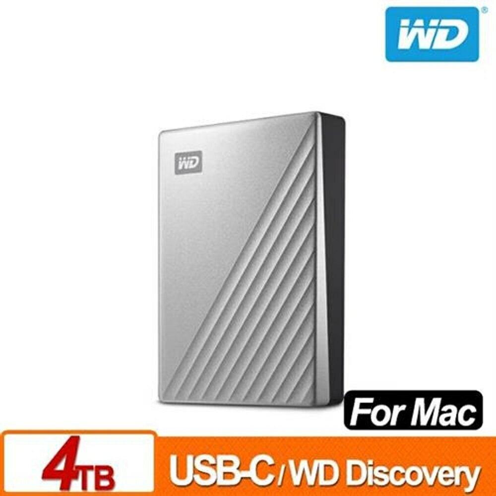 WD 威騰 My Passport Ultra for Mac 4TB 2.5吋USB-C行動硬碟