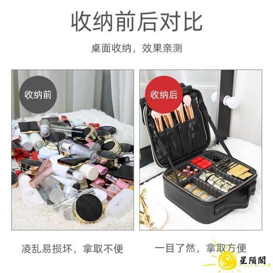 化妝品收納包 化妝包女大容量ins風超火多功能隨身旅行小號便攜
