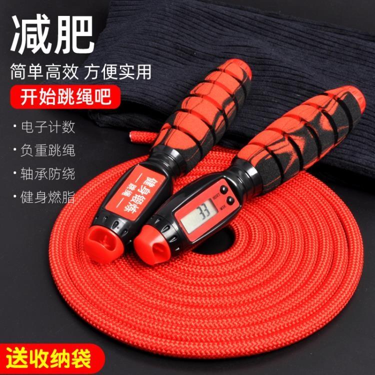 跳繩計數成人健身男女小學生兒童跳神專業負重運動訓練鋼絲繩