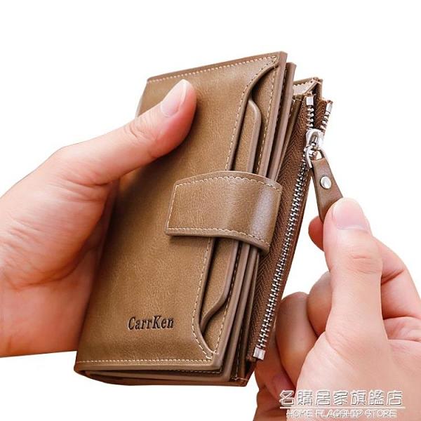 錢包男短款復古休閒大容量駕駛證卡包女士青年多功能拉鏈搭扣錢夾 名購新品