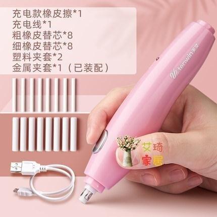 電動橡皮擦 電動素描高光橡皮擦筆可充電式全自動擦的干凈美術生專用