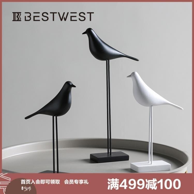 黑白鳥擺件 創意小鳥動物裝飾品現代簡約家居客廳酒櫃電視櫃擺設
