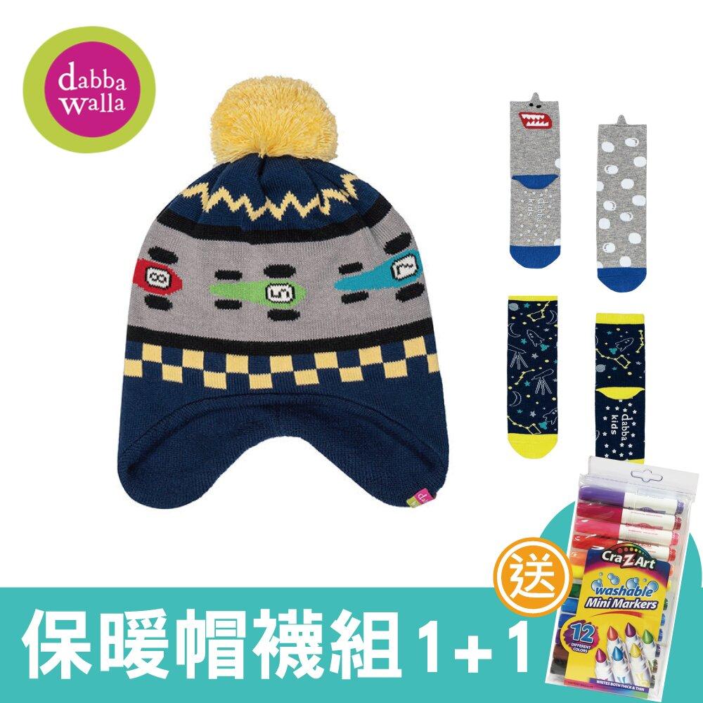 美國Dabbakids瓦拉針織帽-賽車高手+兒童襪3-10歲(顏色隨機)