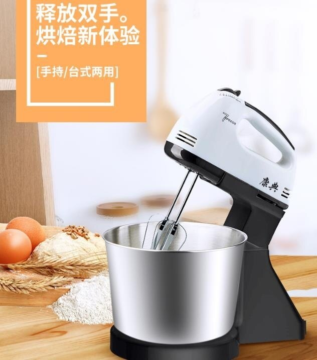 打蛋器電動家用迷小型蛋糕臺式打蛋機奶油打發器攪拌蛋清烘焙工具