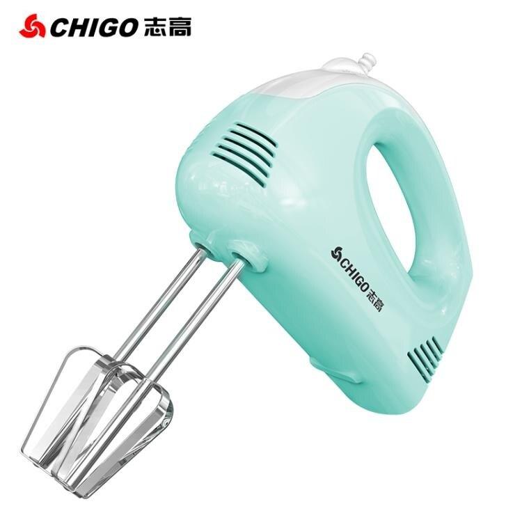打蛋器 Chigo/志高 電動打蛋器家用烘焙迷你手持打蛋機奶油打發器攪拌器