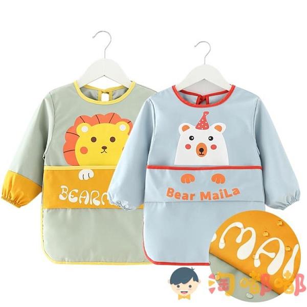 寶寶吃飯罩衣兒童圍兜圍裙飯兜防水防臟畫畫長袖嬰兒【淘嘟嘟】