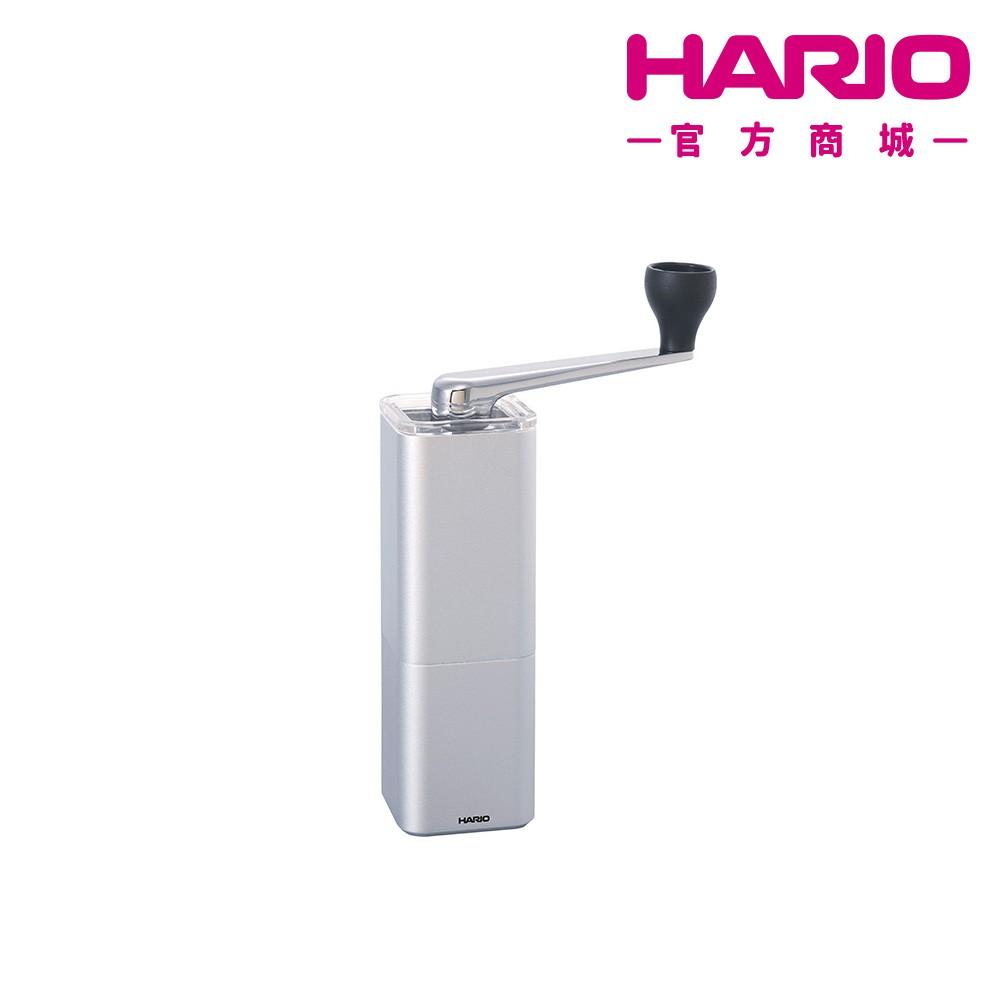 【HARIO】鋁合金手搖磨豆機銀 MSA-2-SV【HARIO官方商城】