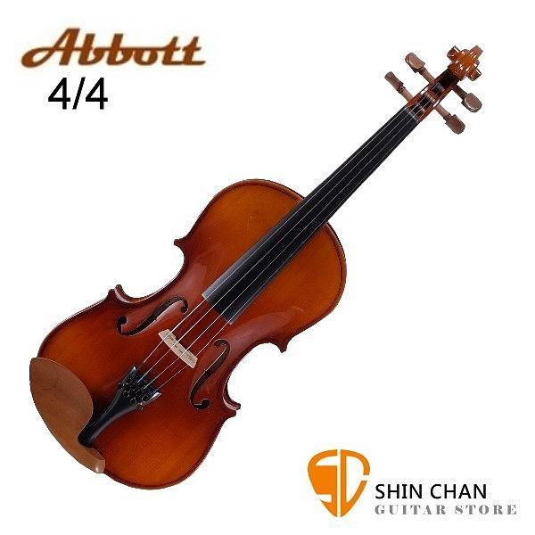 Abbott SN-65小提琴 4/4(附琴弓、松香、肩墊、琴盒)