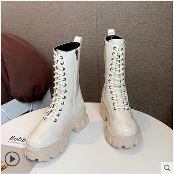英倫風漆皮圓頭前系帶側拉鏈中筒馬丁靴厚底增高坡跟女靴白色靴子 8號店