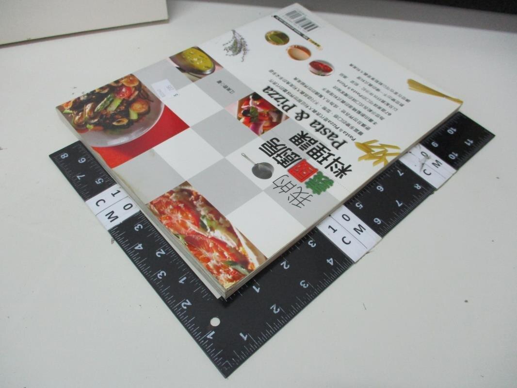 【書寶二手書T1/餐飲_DXX】我的義國廚房料理課Pasta&pizza_江美君