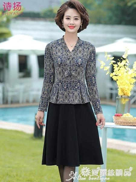 媽媽洋裝 媽媽春秋連身裙40歲50中年女裝2020新款秋裝中老年闊太太裙子過膝 愛麗絲