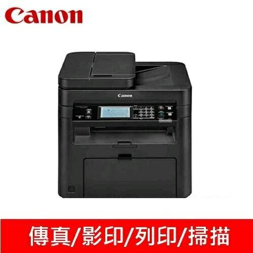 CANON imageClass MF236n黑白雷射多功能事務機 上網登錄送7-11禮券200元