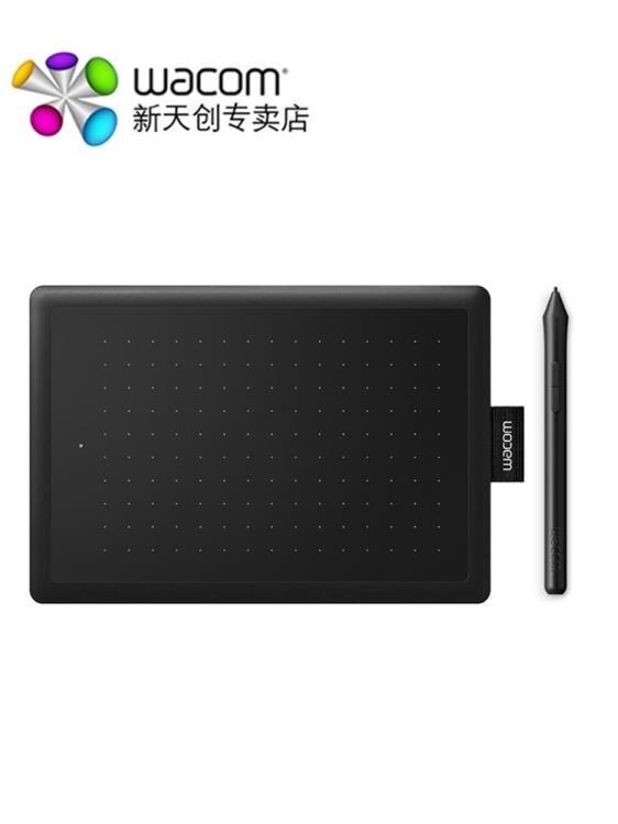 wacom ctl472數位板手繪板電腦繪畫板PS動漫bamboo電子繪圖板471