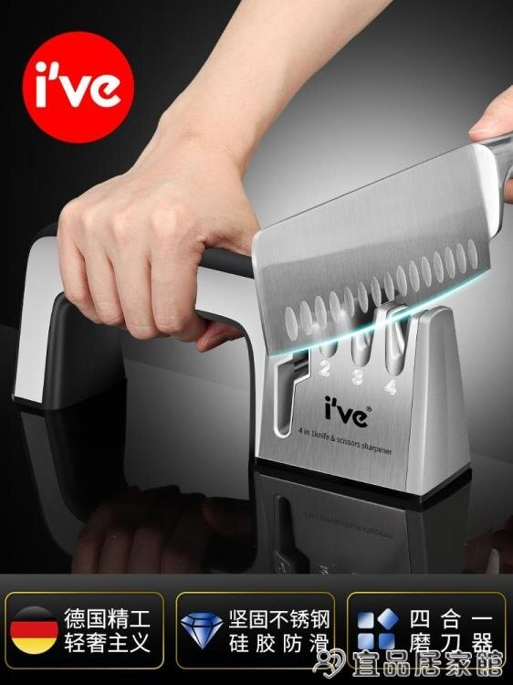 磨刀器 德國ive磨刀神器家用磨石定角棒菜刀開刃專用磨刀棒廚房工具