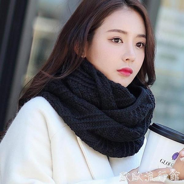 圍巾 韓版春秋冬季針織毛線圍脖套頭 女學生百搭加厚保暖圍巾 黑色脖套 歐歐