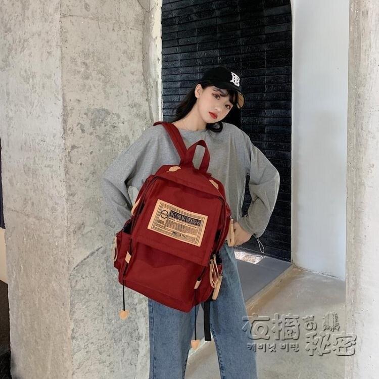 後背包 書包韓版原宿ulzzang女大容量高中學生初中生ins百搭電腦後背背包
