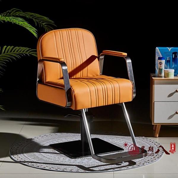 美容椅 美發店椅子理發店美發凳子理發椅剪發椅子發廊專用 VK4248