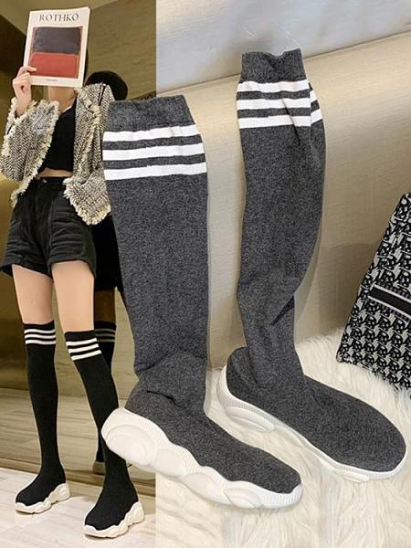長筒靴女長款過膝2021新款秋冬季時尚百搭瘦瘦靴厚底彈力靴襪子靴3C數位百貨