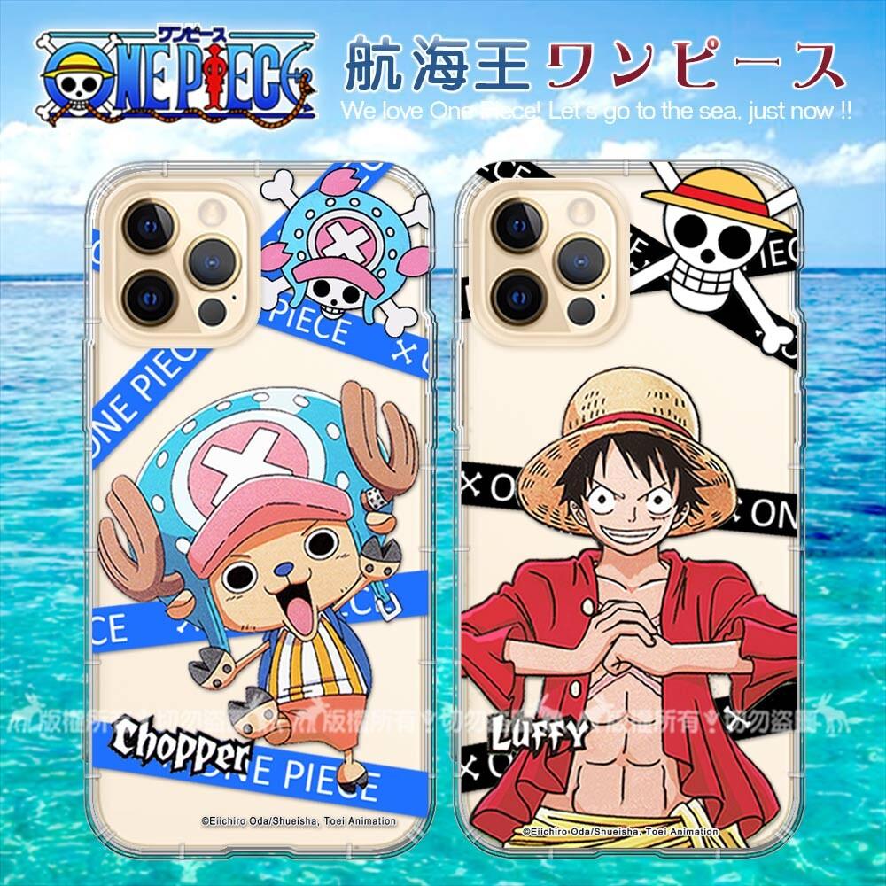 航海王 授權正版iphone 12 pro max 6.7吋 透明空壓手機殼