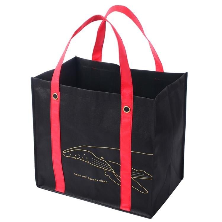 大容量購物袋 2個♠極有家♠