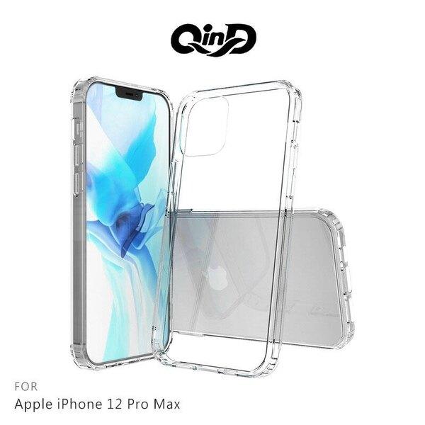 【愛瘋潮】免運 手機殼  QinD Apple iPhone 12 Pro Max (6.7吋)  雙料保護套 高透光 PC硬背殼 手機殼