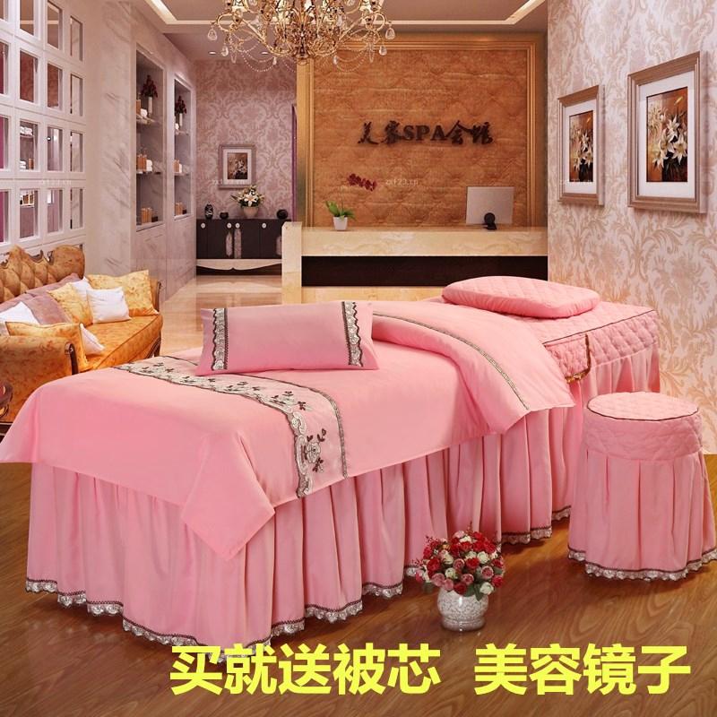 現貨2高檔歐式美容床罩四件套理療按摩床罩韓式美容美體床套洗頭床定制