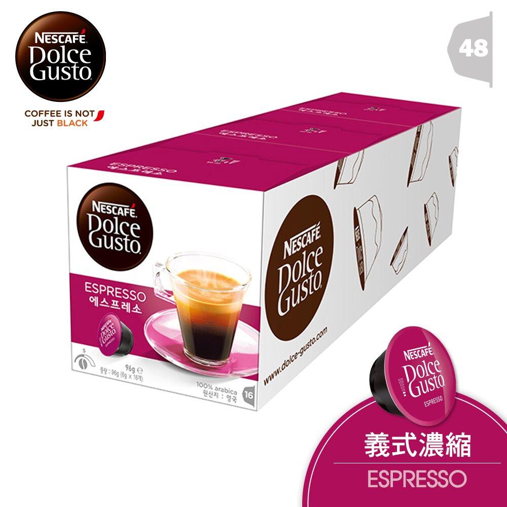 【雀巢】DOLCE GUSTO 義式濃縮咖啡膠囊16顆入X3盒 (12423683)