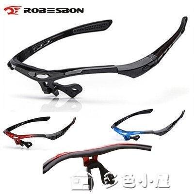 騎行眼鏡0089騎行眼鏡架戶外運動男女防風自行車眼鏡架山地車單車配件鏡框