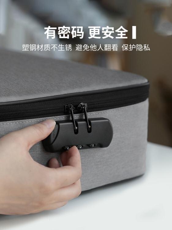 護照包證件收納包盒家用家庭多層戶口本多功能箱證書文件護照卡包整理袋