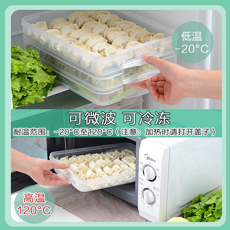 餃子盒凍餃子家用冰箱速凍水餃盒餛飩保鮮雞 雙11狂歡