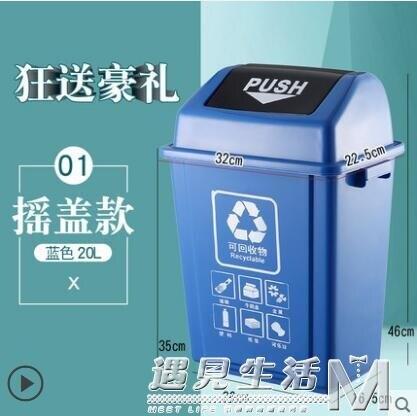 干濕分離垃圾桶家用帶蓋廚房客廳大拉圾筒上海雙桶分類神器垃圾箱 雙十一全館免運