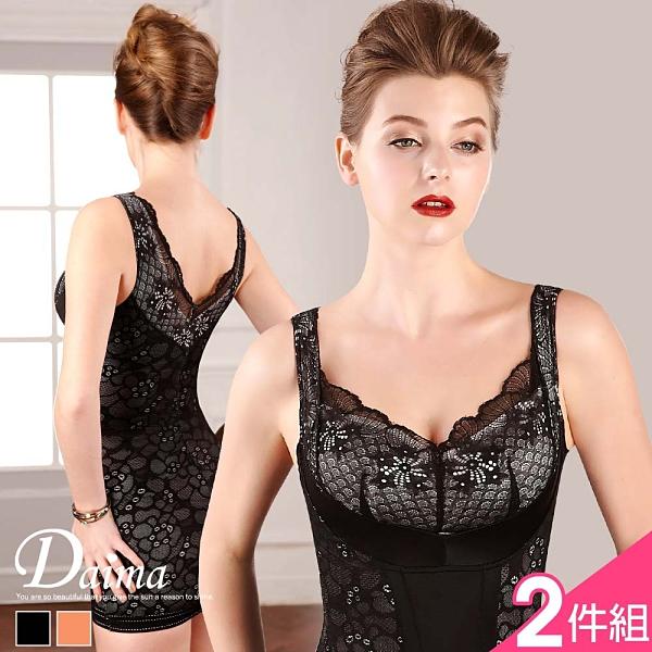 免罩連身塑身裙。蠶絲(M-XXL)頂級420丹花漾珍珠紗-2件組【Daima黛瑪】