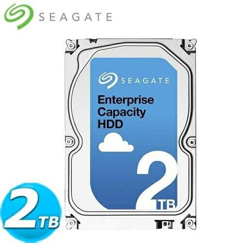 Seagate【企業級NEMO】2TB 3.5吋Enterprise硬碟(ST2000NM000A)
