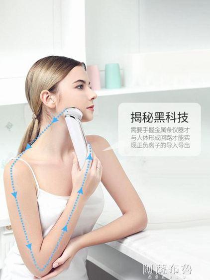 洗臉機 金稻多功能面膜儀洗臉潔面美容儀家用臉部面部導入按摩毛孔清潔器 阿薩布魯