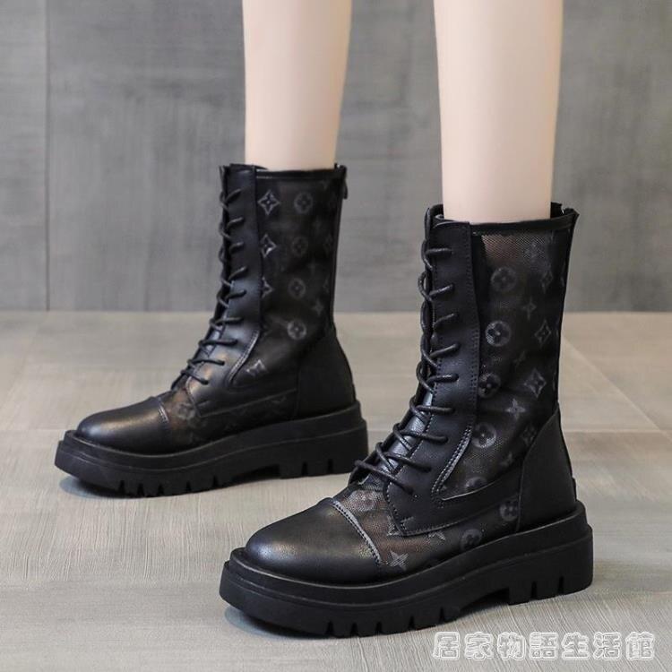 馬丁靴女夏季薄款透氣年新款ins潮厚底圓頭繫帶中筒網紗涼靴