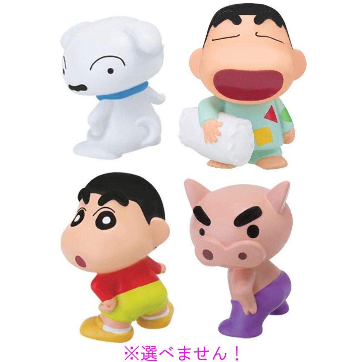 玩具浴球 蠟筆小新 小白 沐浴球 泡澡球 入浴劑 洗澡 泡泡球 玩具 公仔 隨機 日本正版 日本代購