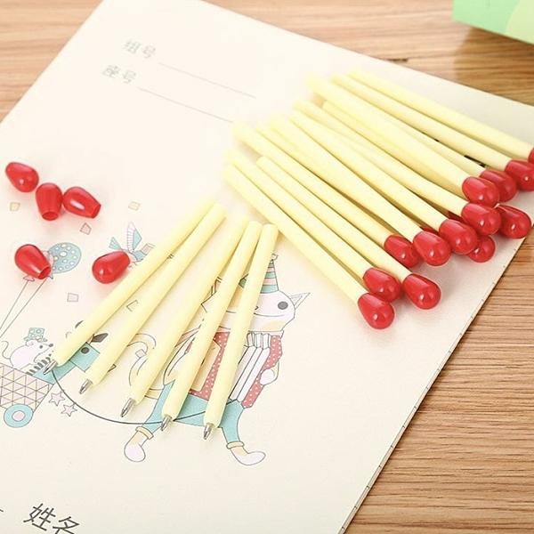 [拉拉百貨]火柴造型筆 火柴筆 火柴盒 創意趣味造型筆 番仔火筆 迷你中性筆 創意文具 禮物贈品