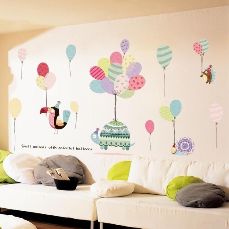卡通兒童房間布置背景墻壁紙墻貼畫可愛臥室床頭裝飾貼紙自粘墻紙♠極有家♠