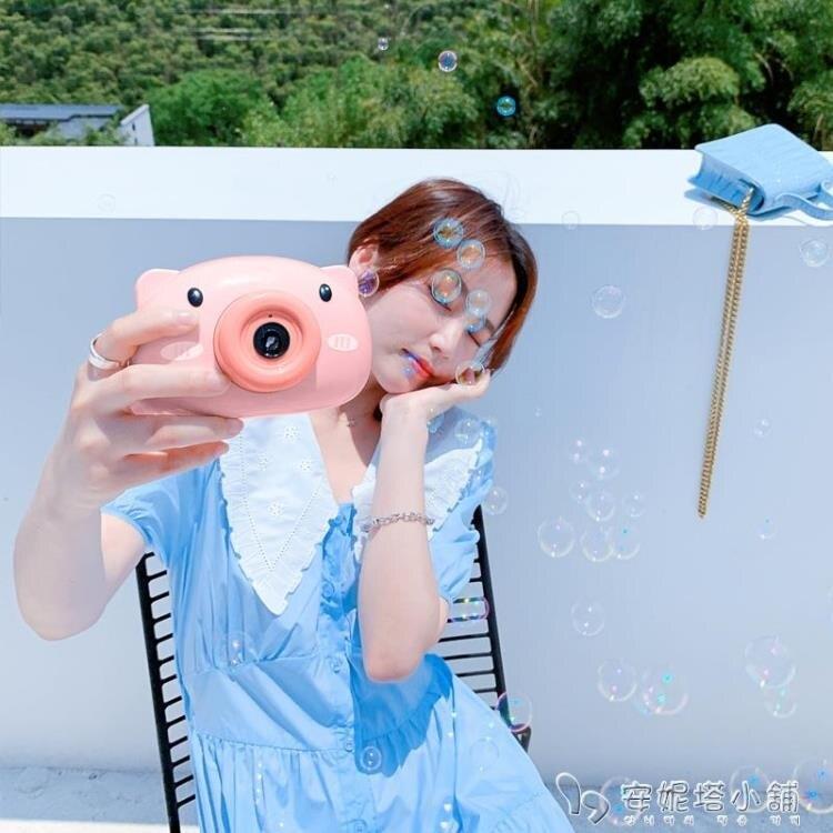 火爆夯货-網紅小豬吹泡泡機抖音同款照相機少女心兒童玩具無毒補充水液
