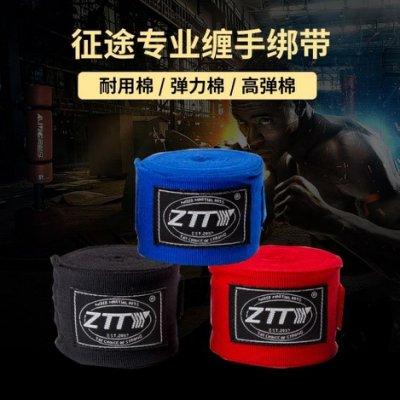 拳擊繃帶搏擊綁手帶泰拳運動綁帶手套新品