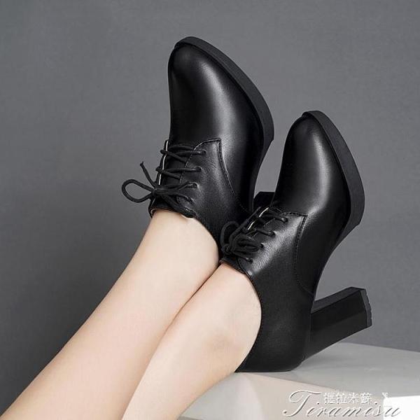真皮高跟鞋 優足達芙妮皮鞋女新款春秋季單鞋女粗跟系帶高跟中跟真皮女鞋 快速出貨