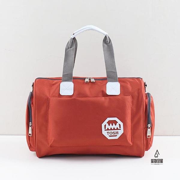 大容量旅行袋出差套拉桿箱防水折疊健身包旅行包【愛物及屋】