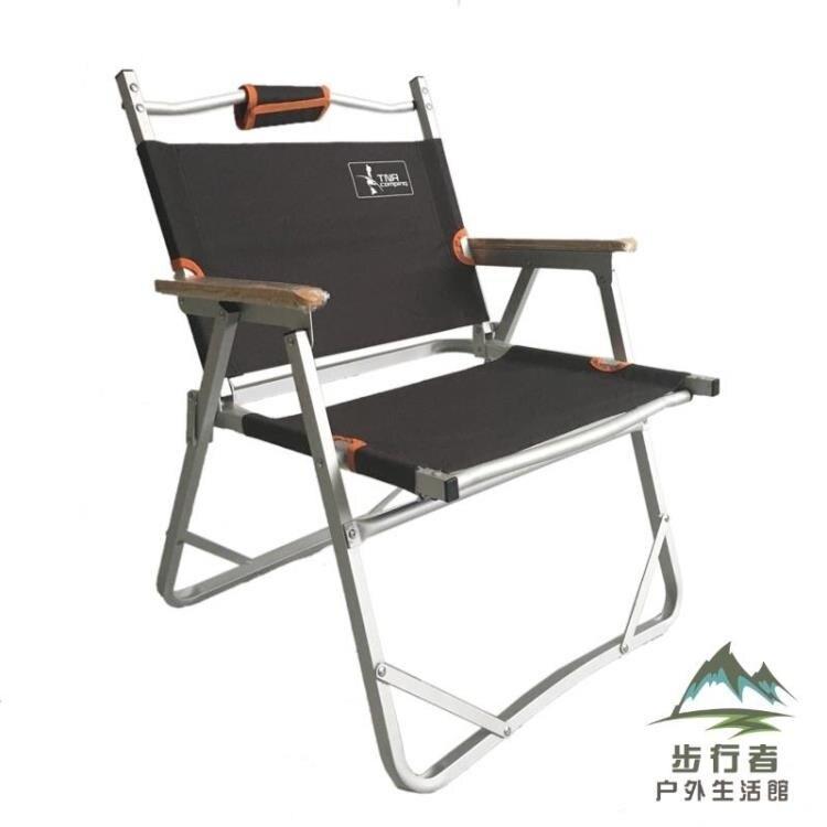 戶外折疊椅便攜超輕釣魚沙灘椅懶人露營簡易