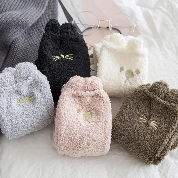 4雙裝 珊瑚絨襪子女中筒襪秋冬加絨加厚保暖日系睡眠成人可愛毛巾地板襪【愛物及屋】