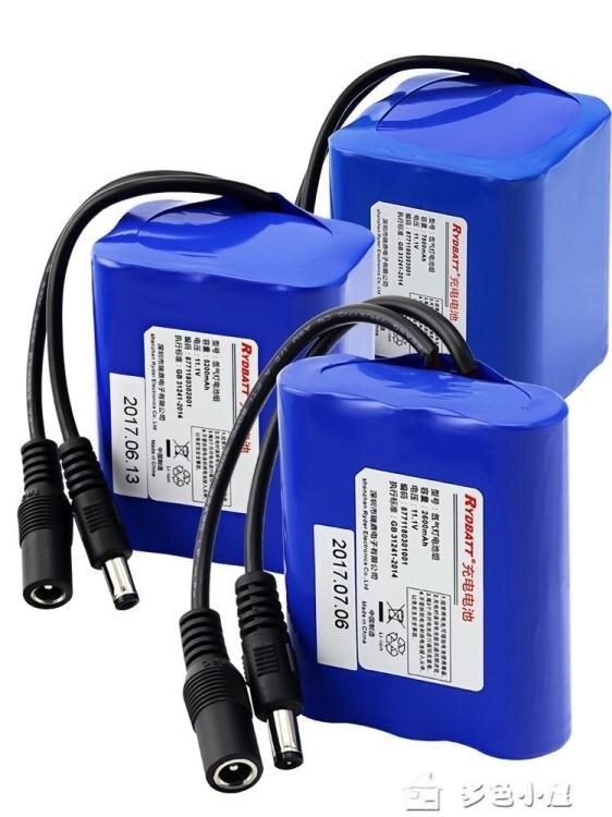 電池12V鋰電池組戶外羅蘭音響移動電源氙氣燈可充電大容量18650電池組