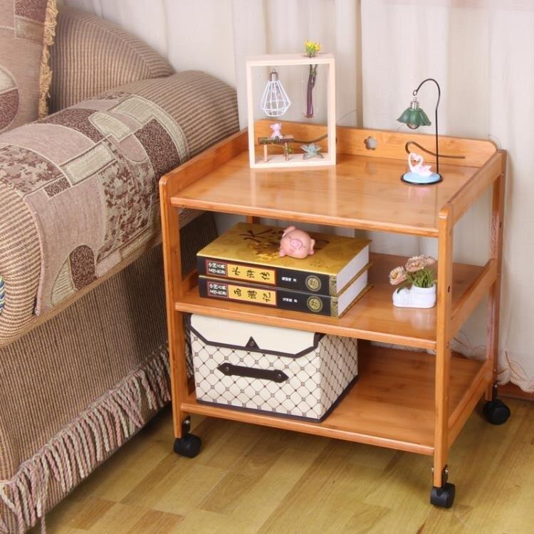 床頭櫃 實木簡約楠竹收納儲物櫃子臥室床邊櫃迷你北歐置物架可移動