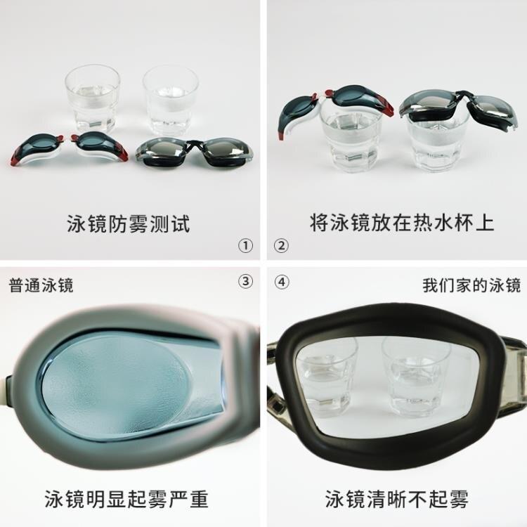 飛魚泳鏡游泳眼鏡男成人女防水  高清大框電鍍裝備專業兒童