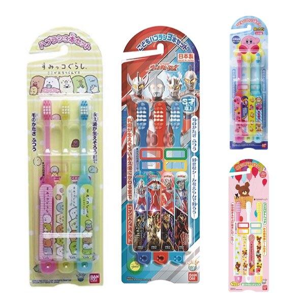 日本 Bandai 幼兒/兒童造型牙刷 3入組 (5款可選)
