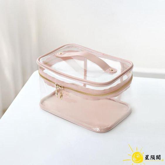 化妝品收納包 透明化妝包女便攜手提大容量少女心防水洗漱袋