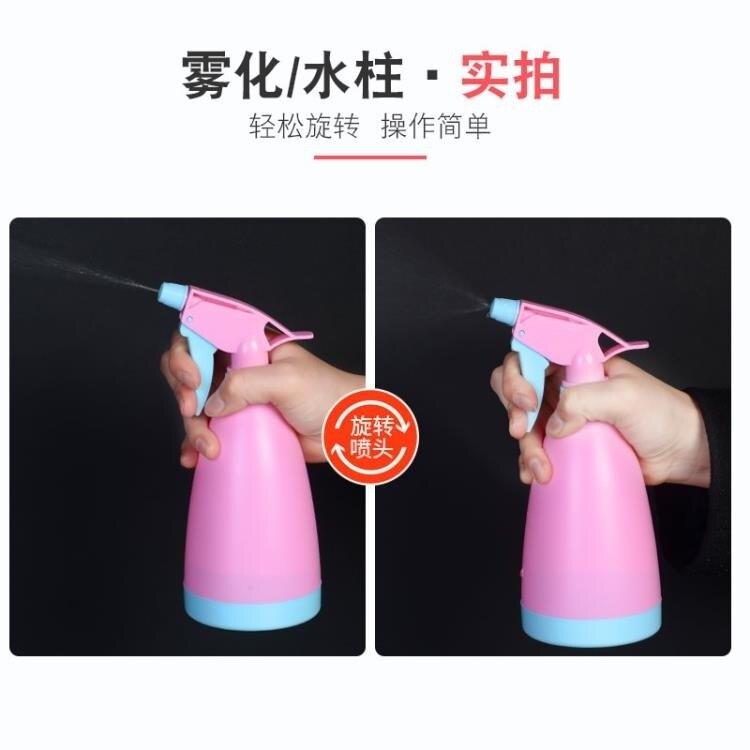 噴霧器 3個酒精小噴壺噴瓶清潔專用消毒液噴霧瓶子細霧澆花家用噴水壺